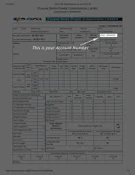 How to know the consumer number in PSPCL electricity bill